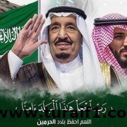 محافظ طريف : الميزانية العامة للدولة تعكس قوة الاقتصاد السعودي ومتانته