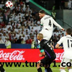 ريال مدريد بطلاً لكأس العالم للأندية برباعية مقابل هدف للعين الإماراتي