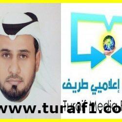 ملتقى إعلاميي طريف يواصل أعماله ونشاطاته ويستضيف الأستاذ محمد الدهمشي أمين الغرفة التجارية الصناعية بالشمالية