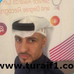 شركة أرامكو تكرم أبن طريفالأستاذ سلمان البناقي