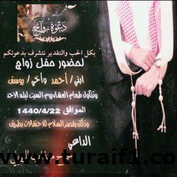 سماح الرويلي يدعوكم لحضور حفل زواج أبنه أحمد وأخيه يوسف