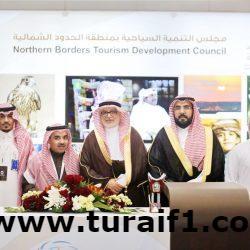 """مصوري الشمالية يبدعون في ملتقى """"ألوان السعودية 2018"""""""
