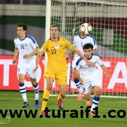 بركلات الجزاء.. استراليا تطيح بأوزبكستان من كأس آسيا