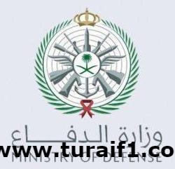 """""""الدفاع"""" تعلن فتح بوابة القبول للتقديم على رتبة جندي في قوة الأمن والحماية الخاصة"""