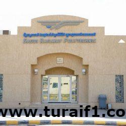"""معهد """"سرب"""" يطلق برنامجًا تدريبيًا لتأهيل الشباب السعودي لقيادة قطار المعادن وعدد من التخصصات الفنية"""