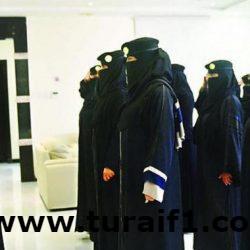 """فتح باب القبول للنساء برتبة """"جندي"""" بكلية الملك فهد الأمنية"""