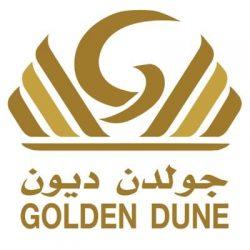 منسوبي فندق جولدن يرحبون بالزيارة الغالية لصاحب السمو الملكي الأمير فيصل بن خالد بن سلطان بن عبدالعزيز