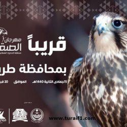 صاحب السمو الملكي الأمير فيصل بن خالد بن سلطان أمير منطقة الحدود الشمالية يفتتح النسخة الخامسة من مهرجان الصقور غداً