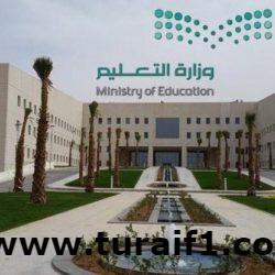 """""""التعليم"""" تعلن الخطة الزمنية لتسجيل طلاب وطالبات الصف الأول الابتدائي في نظام """"نور"""""""