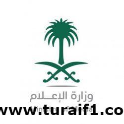 وزارة الإعلام تصدر تعديلاً على قواعد عمل لجان النظر في مخالفات أحكام نظام المطبوعات والنشر