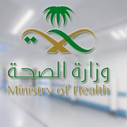 القطاع الصحي بطريف يعلن وصول استشارى الغدد الصماء والسكر للكبار وذلك يومي الأربعاء والخميس القادمين