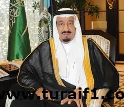 الغرفة التجارية الصناعية بعرعر تستضيف الإجتماع ال ٩٩ لمجلس الغرف السعودية