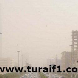 حالة الطقس المتوقعة في المملكة اليوم الثلاثاء