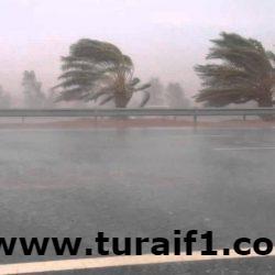 """""""الإنذار المبكر"""": أمطار ورياح في معظم مناطق المملكة"""