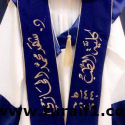 """""""الحازمي"""" تحتفل بتخرجها من كلية """"طب حائل"""""""