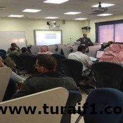 عمادة تطوير التعليم الجامعي بالشمالية تقيم دورة تدريبية بعنوان: تصميم وتحليل الاستبانة الإلكترونية في الأبحاث العلمية