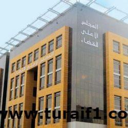 المجلس الأعلى للقضاء يقر افتتاح عدد من الدوائر العمالية والتجارية ويعيد تشكيل بعض المحاكم