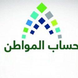 خادم الحرمين الشريفين يصدر أمراً ملكياً بترقية وتعيين 25 قاضياً بديوان المظالم
