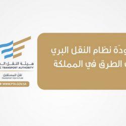 """""""سند محمد بن سلمان"""" یعلن صرف العطاء للدفعة الثالثة للمتقدمین على مبادرة """"سند الزواج"""""""