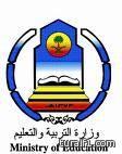 40 مدرسة في الحدود الشمالية تستعد لتدريس الإنجليزية العام القادم