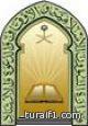مصليات العيد في طريف لهذا العام 1432هـ
