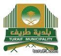 بلدية طريف تقوم بتنظيف وتهيئة مصلى العيد