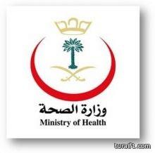 وزارة الصحة تحدد الفئات المستحقة لـ بدل العدوى في المستشفيات