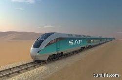 سار تبرم عقداً مع شركة بريطانية لتشغيل قطار الشمال منتصف عام 2015