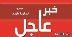 وزير البترول يصرح لإخبارية طريف : المقاول بدأ بالعمل بكلية التعدين بوعد الشمال والطاقة الإستيعابية للكلية 3 آلاف طالب