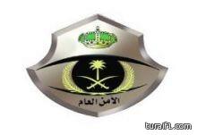 القبض على ثلاثة آسيويين في حالة غير طبيعية وإيقاف سائق بحوزته مسكر  في  مصانع الإسمنت الواقعة شرقي محافظة طريف