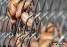 إيطاليا تفرج عن آلاف السجناء لتخفيف المصاريف.. ومساجين قيرغيزيون يضربون عن الطعام مطالبين بفتيات ليل