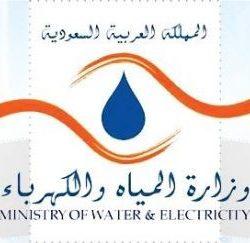 بالفيديو .. المياه والكهرباء توقع عقود إنشاء محطة للكهرباء بوعد الشمال بقدرة 1390 ميجا واط
