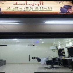افتتاح صالون الوسامة للحلاقة الرجالية بطريف