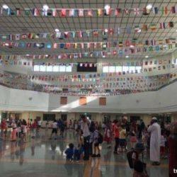 مدرسة خاصة في قطر ترفع علم إسرائيل.. ووزارة التعليم تعلق