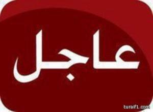 خادم الحرمين الشريفين ينعى أخية وزير الداخلية الأمير نايف بن عبدالعزيز