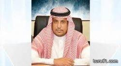 نيابة عن منسوبي البلدية : رئيس بلدية طريف يعزي القيادة في وفاة الامير نايف