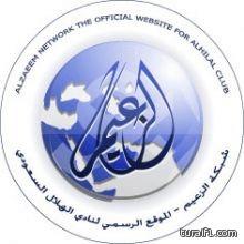 كأس الأمير فيصل : الشباب والهلال يتغلبان على الفيصلي والاتحاد