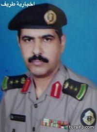ترقية سعود الرويلي الى رتبة عميد في شرطة محافظة القريات
