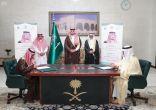 """الأمير فيصل بن خالد بن سلطان يشهد توقيع اتفاقية التعاون بين جامعة الحدود الشمالية واللجنة الوطنية لرعاية السجناء """"تراحم"""""""