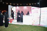 أمانة منطقة الحدود الشمالية تنظم مهرجان الفانوس الرمضاني الأول بعرعر