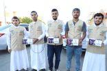 """عمادة شؤون الطلاب بجامعة الحدود الشمالية تنظم حملة """"إفطار صائم """""""