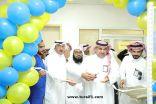 بالصور:القطاع الصحي بطريف يحتفل بحصول مستشفى طريف العام  على شهادة ( سباهي )