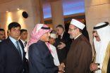بالصور سفير المملكة لدى الأردن يقيم مأدبة إفطار بحضور كبار المسؤولين الأردنيين والسفراء
