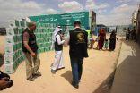 مركز الملك سلمان للإغاثة يوزع 108 طناً من السلال الرمضانية في مخيمي الزعتري والازرق