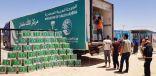 مركز الملك سلمان للإغاثة يختتم توزيع السلال الرمضانية داخل مخيمي الزعتري والازرق ضمن تسع محطات بتوزيع 821 طن من المواد الغذائية