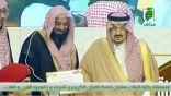 جمعية مثاني تحقق المراكز الأولى على مستوى المملكة في جائزة الملك سلمان المحلية لحفظ القرآن الكريم وتلاوته تفسيره