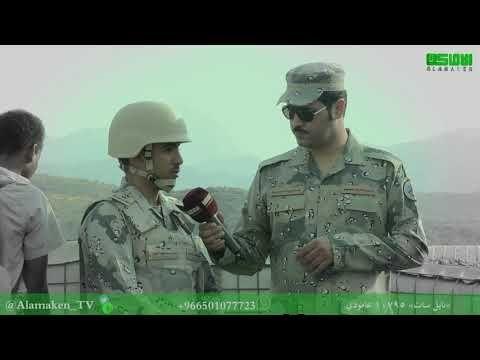 برومو برنامج جنودنا على الحدود برعاية شركة أسمنت الجوف
