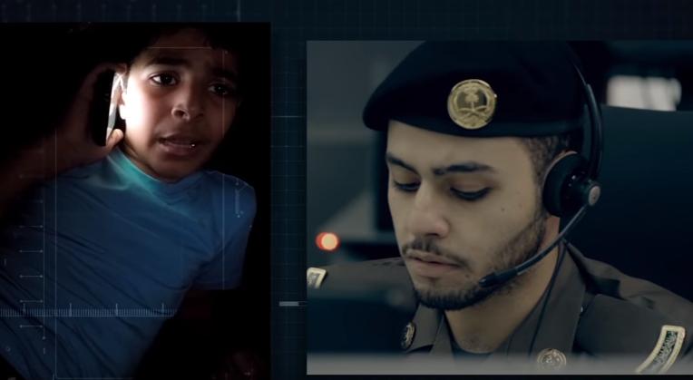 """تحرير طفل مختطف واقتحام وكر إرهابي في فيلم جديد لـ""""الداخلية"""" بـ""""جيتكس 2016″"""