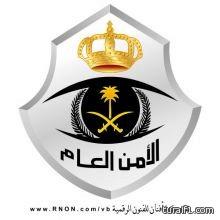 قرار بمنع فارس عوض من التعليق على الدوري الإماراتي