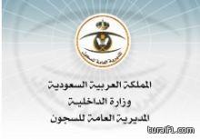 إقامة نهائي كأس ولي العهد بمكة المكرمة برعاية الأمير خالد الفيصل وذلك يوم الجمعة الموافق 11/5/1432هـ